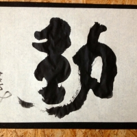 reijin-image